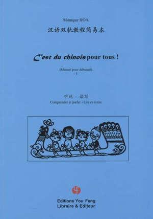 C'est du chinois : manuel pour débutant. Volume 1, Comprendre et parler, lire et écrire