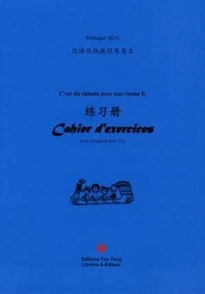 C'est du chinois pour tous. Volume 1, Cahier d'exercices