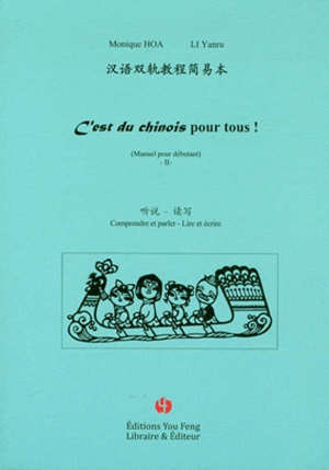 C'est du chinois pour tous !. Volume 2, Manuel pour débutant : comprendre et parler, lire et écrire