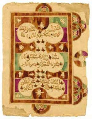 Islam et sociétés au sud du Sahara. n° 5, Afrique subsaharienne et langue arabe