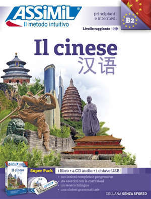 Il cinese : superpack : 1 libro + 4 CD audio + 1 chiave USB