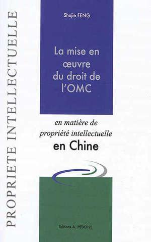 L'application du droit de l'OMC en matière de propriété intellectuelle en Chine : étude sur le droit chinois des brevets avec une perspective française et européenne