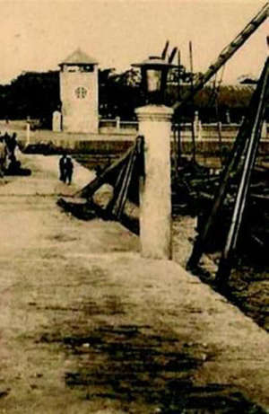 Kouang Tchéou-Wan, colonie clandestine : un territoire à bail français en Chine du Sud : 1898-1946