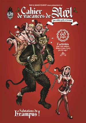 Cahier de vacances de Noël pour adultes geeks et déviants