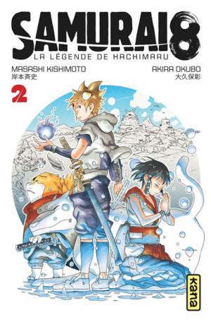 Samurai 8 : la légende de Hachimaru. Volume 2