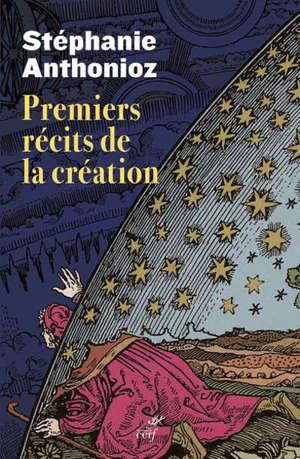 Premiers récits de la création